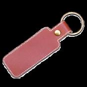 Leather keychain (2)