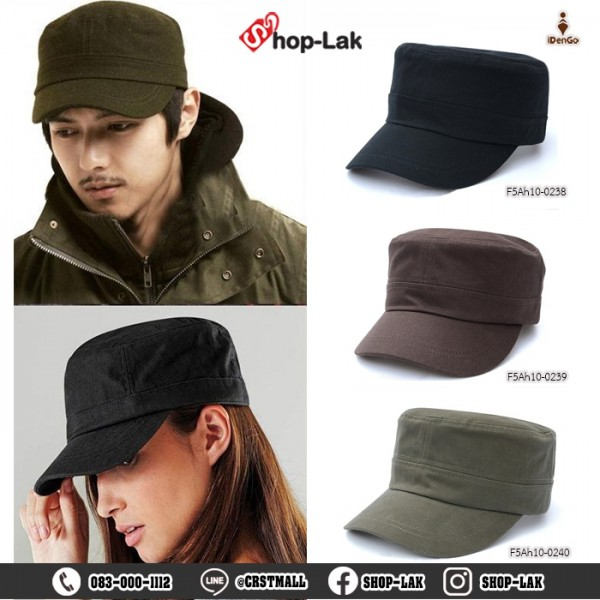 Japan hat, fashion hat, short-brimmed hat, beautiful, good quality, solid color, there are 3 colors, model F5Ah10-0238.