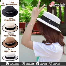 CupCake weave hat with ribbon stitching, black border attached to M, available in 4 beautiful colors. Good job. No.F5Ah17-0030