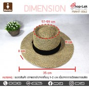 CAKE hat, weave, wide brim, ribbon with 3 colors, beautiful shape, made from natural materials, comfortable to wear, model F5Ah17-0063.