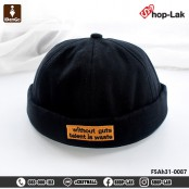Miki hat with velcro, leather with cloth label, circular hat without brim, colorful, self-styled, available in 4 colors, model F5Ah31-0087.