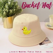 Bucket hat, frame, thick fabric, solid color, embroidered yellow duck pattern. Beautiful, cute, comfortable to wear, available in 7 colors, model F7Ah32-0012