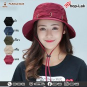 Bucket hat, fishing hat, hiking hat, colored vintage umbrella cloth with chin rope, model F5Ah32-0222.