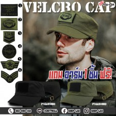 Military hat, military cap, gobori hat, adjustable military brim, front hook-and-loop, logo can be attached as needed. This price is free 1 piece logo No.F7Ah10-0001