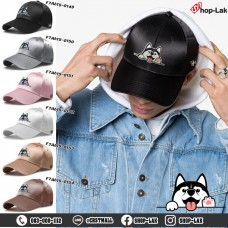 Cap Hat cap glossy Siberian husky pattern, adjustable size, model F7Ah15-0149.