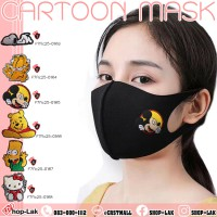 Black sponge nose mask, embroidered with cartoon pattern, washable, dustproof, prevent disease, No. F7Ac25-0163
