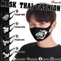 Polyurethane cloth, Thai pattern, literature, Flex pattern No.F7Ac25-0169