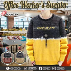 Round neck sweater, long sleeves per color, beautiful pattern, outstanding, comfortable to wear, available in 3 colors, Size XL, 2XL, 3XL, model F5Cs27-0228.