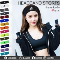 Headband, headband, make-up, sweat, dance, exercise, plastel color, available in 15 colors, Flex, Adidas pattern No.F7Aa35-0259.