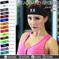 Headband, make-up, sweat, dance, exercise, plastel, 15 colors, Flex, UnderArmer design, No.F7Aa35-0289