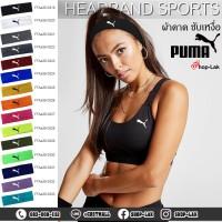 Sweat-resistant headband, sweat-proof headband, plastel color, available in 15 colors, Flex, PUMA pattern No.F7Aa35-0319.