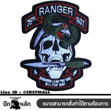 Embroidery arm, Arm RANGER embroidered shirt, embroidery, RANGER embroidered shirt, RANGER embroidery pattern, RANGER No. F3Aa51-0014