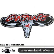 Carabao Embroidery Pattern Carabao Embroidery Pattern Carabao Embroidery Pattern Carabao Embroidery Pattern Carabao Ironing Cloth Pattern No. F3Aa51-0008