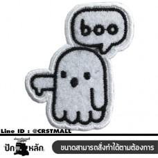 Embroidery arm, a little ghost pattern attached to the clothes. The logo of the little ghost embroidery pattern, rolled sheet, embroidered with a little ghost embroidery shirt, iron on the fabric, cute little ghost pattern No. F3Aa51-0004