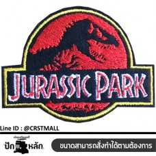 Jurassic park arm, Jurassic park shirt, Jurassic pattern shirt, Jurassic pattern, product ready, Jurassic logo No. F3Aa51-0008