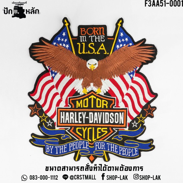 Embroidery materials, accessories, body embroidery, Born The USA embroidered clothes, Born The USA embroidery, Born The USA embroidery, Harley embroidery, Born The USA Harley No. F3Aa51-0001