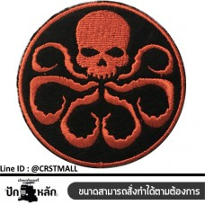 Material, body and body Arm attached to the shirt pattern HYDRA HYDRA T-Shirt Accessories, HYDRA striped shirt, red skull head, decorated material, HYDRA No. F3Aa51-0005
