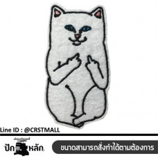 The arm is attached to the striped shirt of the cat. Cat shirt with finger print The device is designed to cover the finger. Decorated jewelry, body accessories, rolled arms, embroidery work No. F3Aa51-0005
