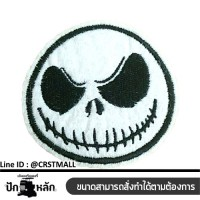 The logo of the angel of the arm is attached to the shirt of the god of death. Angels face badge Leather label affixed to the front of the god of death, embroidery logo, logo No. F3Aa51-0005