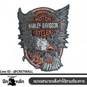 DAVIDSON armband, HARLEY DAVIDSON badge, leather label, HARLEY DAVIDSON pattern, DAVIDSON No. F3Aa51-0021