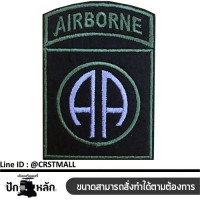 AIRBORNE striped shirt AIRBORNE shirt plate AIRBORNE striped shirt Ironborne shirt No.F3Aa51-0005