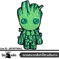 Ironing label attached to the shirt pattern. Groot label. Embroidery pattern. Groot logo. Made to order. Size.