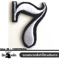 Arm-rolled clothes, embroidered with 7 numbers, rolled on a shirt, embroidered with a figure of 7, arms attached to a shirt, number 7, embroidery, number 7, embroidery, number 7, delivery No. F3Aa51-0002