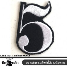 Arm-rolled clothes, embroidered with a number of 5 patterns, attached to the shirt, embroidered with a figure of 5 arm, attached to the shirt, number 5, ironed, embroidery, number 5, embroidery, number 5, delivery No. F3Aa51-0002