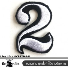 2 arms patterned with embroidered numbers on the shirt, embroidered with numbers 2, attached to the shirt, number 2, embroidery, embroidery, pattern number 0, embroidery pattern, number 2, No. F3Aa51-0002