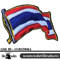 Thai flag embroidery Thai flag badge Ironing board with Thai flag Rolled shirt attached to Thai flag pattern Arm rolled with a Thai flag Thai flag embroidery logo No. F3Aa51-0013
