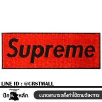 Supreme shirt arm Supreme shirt label Supreme shirt ironing Arm Reed Stick supreme shirt No. F3Aa51-0008