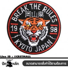 Embroidery Logo , The Break Tiger Rules KYOTO JAPAN Break The Rules Embroidery Logo Arm Rolled Shirt Break The Rules Body Iron Breaker Rules Break The Rules Iron Rolled Body Break The Rules Logo Break The Rules