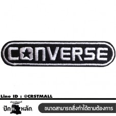 Arm-rolled , Iron patch clothes attached to the Converse pattern Logo embroidery pattern Converse Logo, Converse embroidery Converse body rolling machine Arm rolled into the body No.F3Aa51-0004