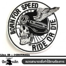 BORN FOR SPEED Logo embroiled , BORN FOR SPEED pattern, armband, BORN FOR SPEED motorbike sleeve (F3Aa51-0019)