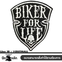 Embroidery arm, Arm Rind shirt, BIKE FOR LIFE pattern, arm, BIKE FOR LIFE pattern, arm board, BIKE FOR LIFE striped shirt, BIKE FOR LIFE shirt pattern (F3Aa51-0006)