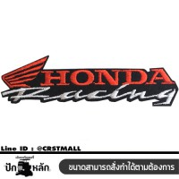 Arm rolled clothes, embroidered Honda Racing, embroidered cloth, Honda Racing, Honda Racing, Embroidery, Honda Racing, embroidery, embroidery, ready to send No.F3Aa51-0004