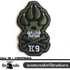 Arm rolled clothes, embroidered rangers, K9 rolled sheets, embroidered cloths, K9 rangers, rangers, K9 ratchets, K9 rangers, embroidery, ready to send No. F3Aa51-0005