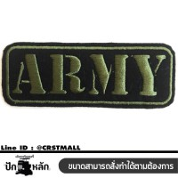 IRONING EMBROIDERY , ARMY EMBROIDERY CLOTHES ARMY EMBROIDERY CLOTHES ARMY ROLLERS ARMY EMBROIDERY PLACE EMBROIDERY Ready to ship No. F3Aa51-0006