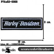 Shirt Iron on the shirt, embroidered Harley Devidson letters / Size 10 * 3cm # embroidered white on black Good quality embroidery, sharp lines, model P7Aa52-0068.