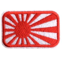 Embroidery flags Japanese square / Size 6 * 4cm # embroidered in red, white background No.P7Aa52-0480