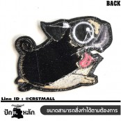 Embroidery Pug Dog Running Arm / Size 8 * 5cm # Embroidery cream black white pink with black background No.P7Aa52-0479