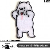 Embroidery arm, white bear, sticking out tongue / Size 7 * 4.3cm # embroidered black, pink, white background No.P7Aa52-0481