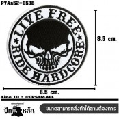 Shirt Iron on shirt, embroidered with circular skull pattern, LIVE FREE / Size 8.5 * 8.5cm. No.P7Aa52-0538