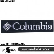 Shirt The iron is attached to the shirt, embroidered with Columbia LOGO / Size 8.5 * 2cm. # Embroidered black, white on black, model P7Aa52-0541.
