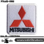 Shirt Iron, stick the shirt, embroidered with MITSUBISHI car logo / Size 5 * 5cm # embroidered white, red, black, white background Good quality, durable stick model P7Aa52-0562