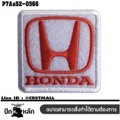Shirt Iron, stick, shirt, arm, embroidered, car logo, HONDA, / Size 5 * 5cm Embroidery, good quality, beautiful, durable, model P7Aa52-0566