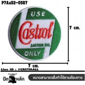 Shirt Iron on the shirt, embroidered with CASTROL pattern / Size 7 * 7cm. High-quality, detailed embroidery, model P7Aa52-0587.