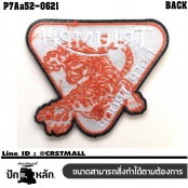 Embroidered patch, TRIUMPH TIGER TROOP, tiger pattern #embroidered black, orange, white, poly black fabric/Size 8.5*7cm, high quality No. P7Aa52-0621