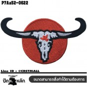 Redbull circle patch#embroidered black, red, white, on black poly fabric/SIZE 8*4.5cm, high quality detailed embroidery No. P7Aa52-0622
