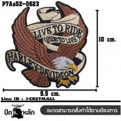 Embroidered HARLEY eagle with cream ribbon patch #Embroidered black, brown, white, on black poly fabric /Size 10*9.5cm, detailed embroidery, model P7Aa52-0623